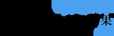 プラセンタの情報発信サイトプラセンタ効果